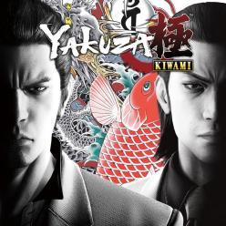 424468-yakuza-kiwami-playstation-4-front-cover